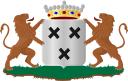 Hendrik-Ido-Ambacht, Particuliere Thuiszorg Nederland