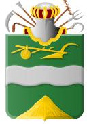 Soest, Particuliere Thuiszorg Nederland